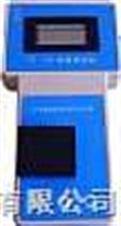 鐵離子測試儀 鐵離子測定儀 鐵離子分析儀 鐵離子檢測儀