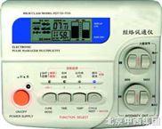 经络促通仪/经络治疗仪/风湿治疗仪/低频热疗仪/中药离子导入仪/骨质增生治疗仪M259867