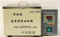 智能型數顯恒溫油浴鍋 中國 型號:JXX1-HH-1
