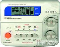 經絡促通儀/經絡治療儀/風濕治療儀/低頻熱療儀/中藥離子導入儀/骨質增生治療儀