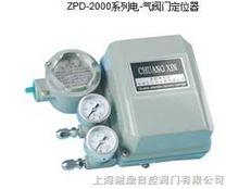 YT1000L电气阀门定位器,YT1000r电气阀门定位器