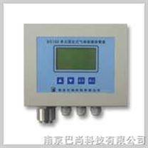 固定式氟氣檢測報警器(非防爆型,聲光報警)