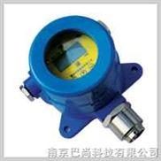 固定式总挥发性有机物检测变送器(防爆型)