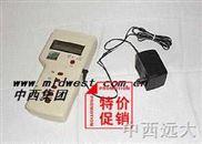 便携式水质分析仪/多参数水质分析仪