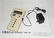 便携式水质分析仪 型号:CN63M/IIIS