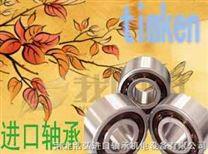 自贡泸州Timken进口轴承浩弘原厂进口轴承特级代理