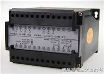 批量 批發價 HP26AP 功率變送器 差壓變送器