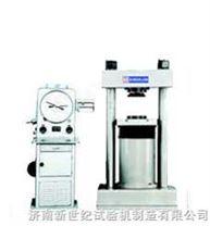 壓力試驗機YE-1000B/2000B