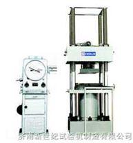 液壓式壓力試驗機YE-2000F/5000F