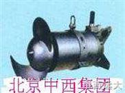 潛水攪拌機 含安裝系統)碳鋼  型號:XLWU-QJB2.2/8-320/3-740/C/S