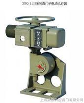 指挥器操作型自力式微压调节阀  V230Y21/22