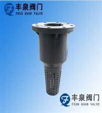 H41F塑料底阀(RPP,UPVC,CPVC,PVDF)