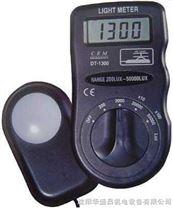 袖珍型便攜式照度計
