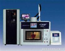 微波超聲波組合反應係統