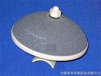 刚玉陶瓷曝气器