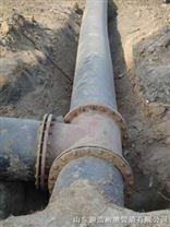 生产超高管、供应超高管、销售超高管
