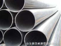 耐磨管道厂家、耐磨管道制造商、耐磨管道供应商