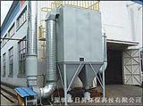 RS-042A袋式脉冲除尘器