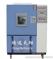 低溫恒溫恒濕試驗箱zui低價-北京鴻達