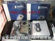 酒精檢測儀 酒精報警儀 酒精測試儀器 酒精檢測儀韓國CA2000