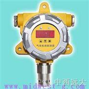 二氧化氯报警器 型号:HNCC-QB2000N