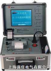 QJ-2000电缆故障测试仪
