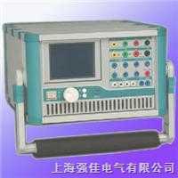 QJ880型微机保护测试仪