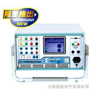 QJ660型继电保护测试仪