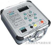 QJ2671数字式绝缘电阻测试仪