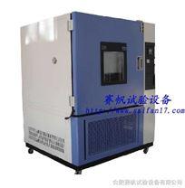 高低溫交變濕熱箱價格/交變恒溫濕熱試驗機標準
