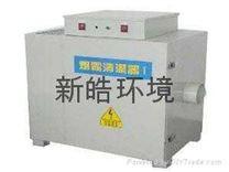 CNC数控车床油雾清洁器(静电式)