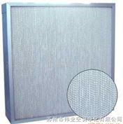 GKA系列耐高濕高效空氣過濾器