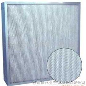 GKA系列耐高湿高效空气过滤器