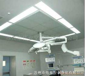 苏州手术室层流送风天花
