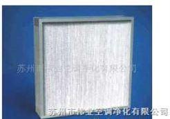 钢板框高效空气过滤器