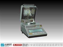 上海精科LHS16-A型電磁平衡式鹵素水份測定儀