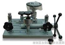 YS-600活塞式压力计|活塞式压力计YS-600西安云仪