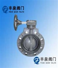 D371X-10S/F塑料涡轮蝶阀(RPP,PVC,PVDF,CPVC)