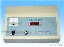 通用庫侖儀 M120536