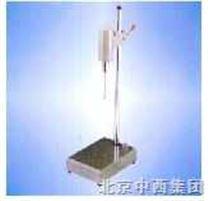 可調高速勻漿器/分散機/高速分散均質機 M324217