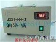 型號:JXX1-HH-2-數顯恒溫油浴鍋 M209669