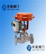 ZJHP/ZXP气动精小型单座调节阀