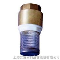 H11X-6T黃銅內螺紋底閥