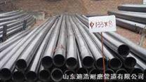 超高管、超高管应用、超高管型号