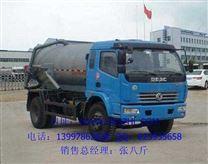 6吨吸污车, 吸污车,吸污车价格,EQ1100吸污车