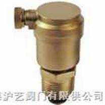ZP-88铜排气阀|英国品牌进口铜排气阀
