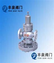 YD43H高灵敏度蒸汽减压阀