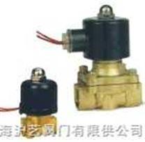 ZS直動式電磁閥|英國品牌進口直動式電磁閥