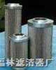 0140D010BN4HC贺德克0140D010BN4HC液压滤芯