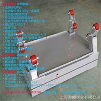 杭州2.2吨小钢瓶秤价格,上海zui好钢瓶秤厂家
